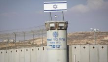 Ofer Prison in the occupied Palestinian territories