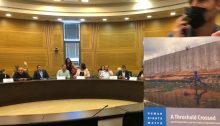 """Tuesday's session """"After 54 Years: Between Occupation and Apartheid,"""" held in the Knesset, June 22, 2021"""