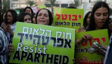 Tens of thousands, Arabs & Jews, protest the passage of the Nation-State Law in Tel Aviv, August 12, 2018.