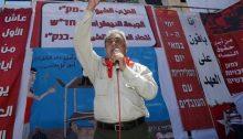 Communist leader Muhammad Naffa (Abu Hisham) during a May Day rally in Nazareth, 2002