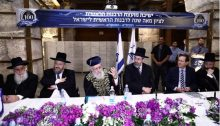 Israel's Chief Rabbinate commemorates 100 years since its founding under the British imperial occupation and rule of Palestine, the Western Wall, Jerusalem, June 10, 2021.