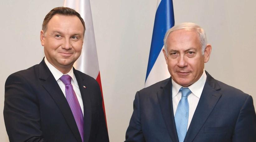 Poland's President Andrzej Duda and former Israeli PM Benjamin Netanyahu during a meeting in New York, September 2018