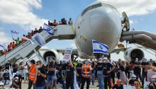 Airline workers protest against government inaction at Ben Gurion Airport, August 19, 2021.