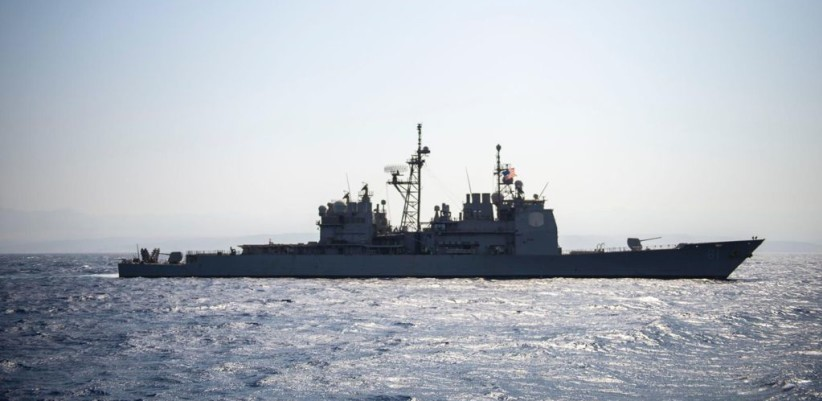 The US 5th Fleet's guided-missile cruiser USS Monterey with which the Israeli Navy held a joint security patrol last Tuesday, August 30, 2021