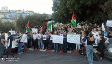 Demonstrators, among them members of the Communist Party of Israel and Hadash, gathered in Nazareth on Saturday evening, September 11, to express solidarity with Palestinian prisoners.