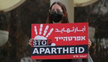 Hadash student during a vigil held in Tel Aviv University, December 7, 2020