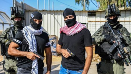 """Members of one of Israel's police undercover """"Mista'aravim"""" units"""
