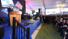 Former Prime Minister Benjamin addresses the official Israeli event acknowledging the relocation of the US Embassy from Tel Aviv, following President Donald Trump's recognition of Jerusalem as Israel's capital, May 13, 2018.
