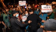 Hundreds of medical residents, interns and students of medicine demonstrated last Saturday night, September 25, outside the home of Economy Minister Orna Barbivai, to demand significant shortening of their work shifts in hospitals.