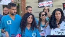 Medical residents delivered their letters of resignation to the Tel Aviv District Health office on Thursday, October 7. (Photo: Mirsham)