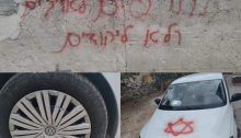 Some results of last Wednesday's attack by settlers in the village of Marda: Racist slogans of incitement, punctured car tires, Stars of David spray-painted cars of Palestinians.