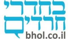 2013-12-19_200539