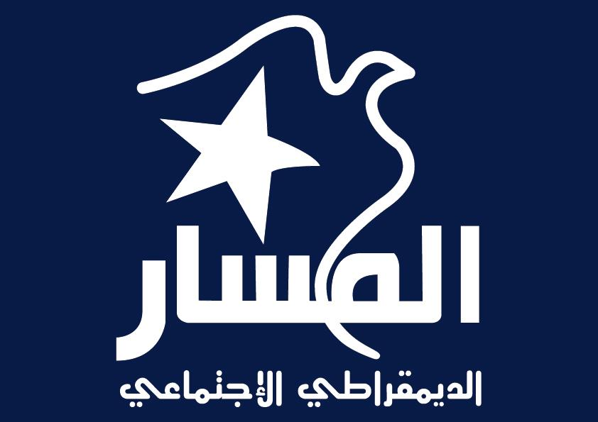 Massar_logo
