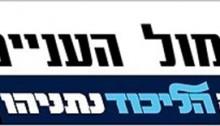 2014-08-31_201250