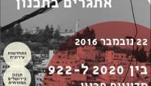 2016-11-21_201142