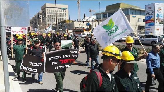 הפגנת עובדי חיפה כימיקלים (צילום: כוח לעובדים)
