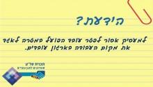 2017-12-03_201453