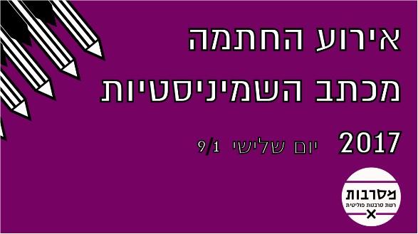 2018-01-08_204611