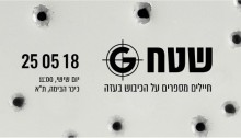 2018-05-20_173430