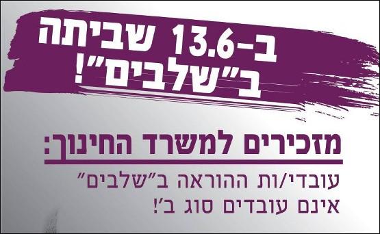 2018-06-13_201502