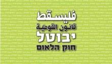2018-08-13_200301