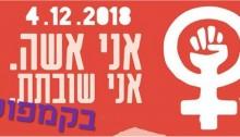 2018-12-02_201713