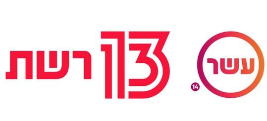 2019-01-24_202033