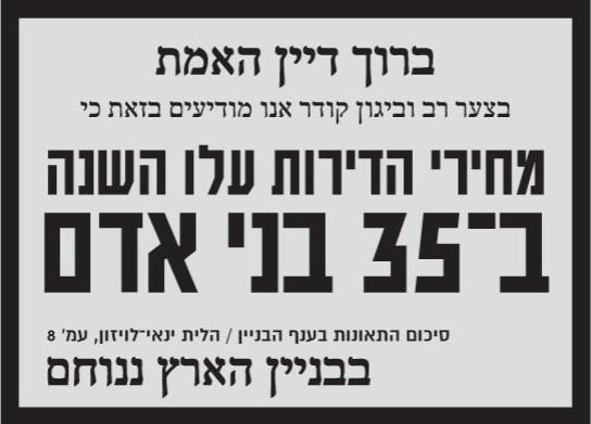 2019-01-28_195145