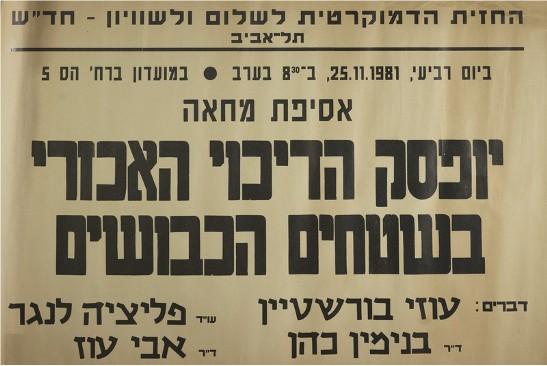 2019-05-12_193757